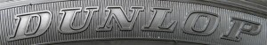 Logo Dunlop pe cauciuc