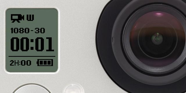 Camera video auto de calitate