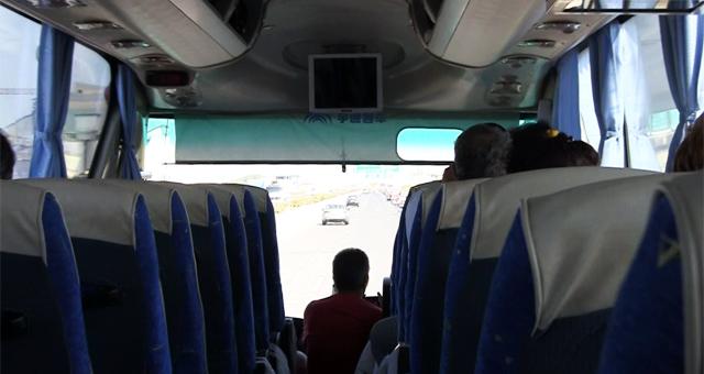 Poza autocar interior