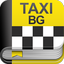 Taxi Bulgaria - Android